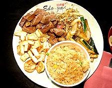 Steak & Chicken Dinner